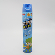 indoors natural insect repellent mosquito spray
