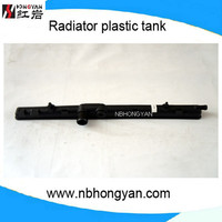 Auto Plastic Radiator Tank For peugeot and car parts