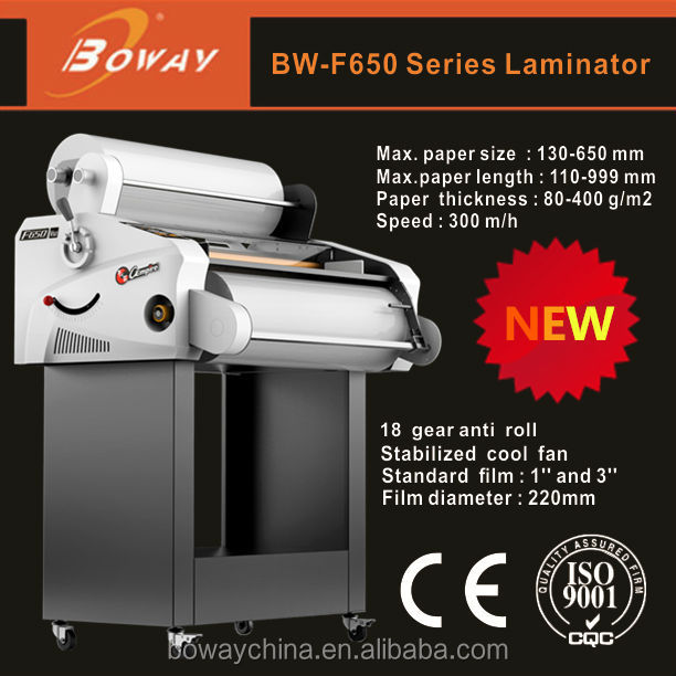 Since 1996 Boway 650mm automatic paper slitting lcd laminator machine