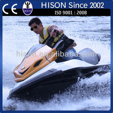 Hison 2014 high quality product electric sea motorboat