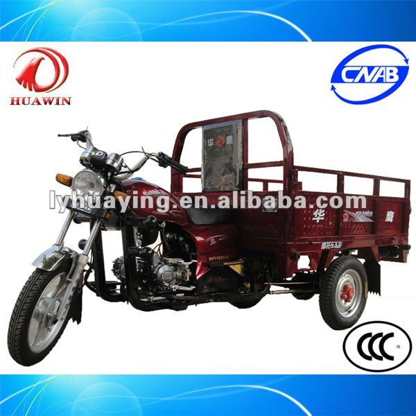 HY110ZH-ZTZ Three wheel cargo motorcycles