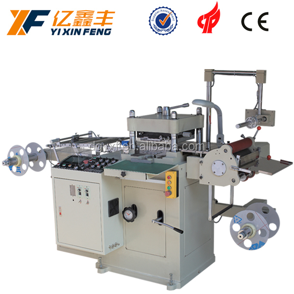 Chinese high end fully automatic stripping protective film die cutting
