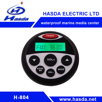2017 hot products biack Waterproof marine audio MP3 SOURCE UNIT for sauna room