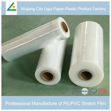 Transparent Protective PE glass protective film