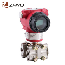 China smart 4-20ma differential pressure transmitter