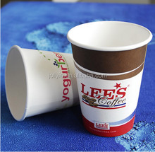 Custom log printed paper cups/disposable paper cup