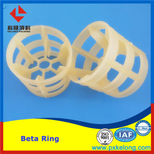 Yellow RPP Plastic Beta Ring Jet-flow Ring