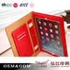Auto wake sleep book style protective case for iPad 5