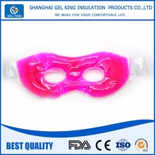 Factory Sale All Designs Cool Gel Eye Masks