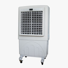 Honesty business! mobile water cooled air cooler