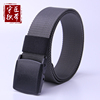Gray Color Nylon Webbing Belt With
