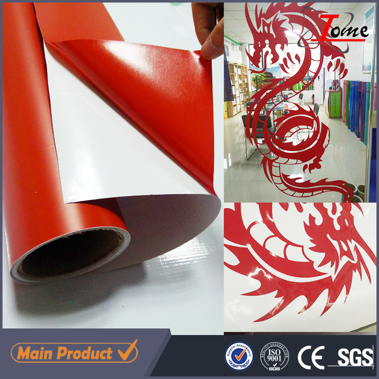 Self Adhesive Color PVC Film Oracal 651 Computer Cutting Plotter Vinyl/cutting vinyl material/ cut vinyl sticker