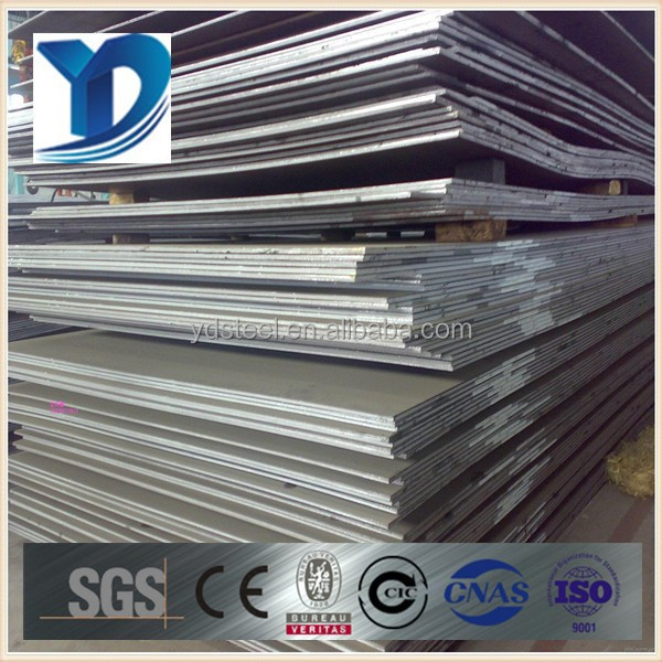 High quality 1mm thick hot rolled mild carbon steel sheet/plate