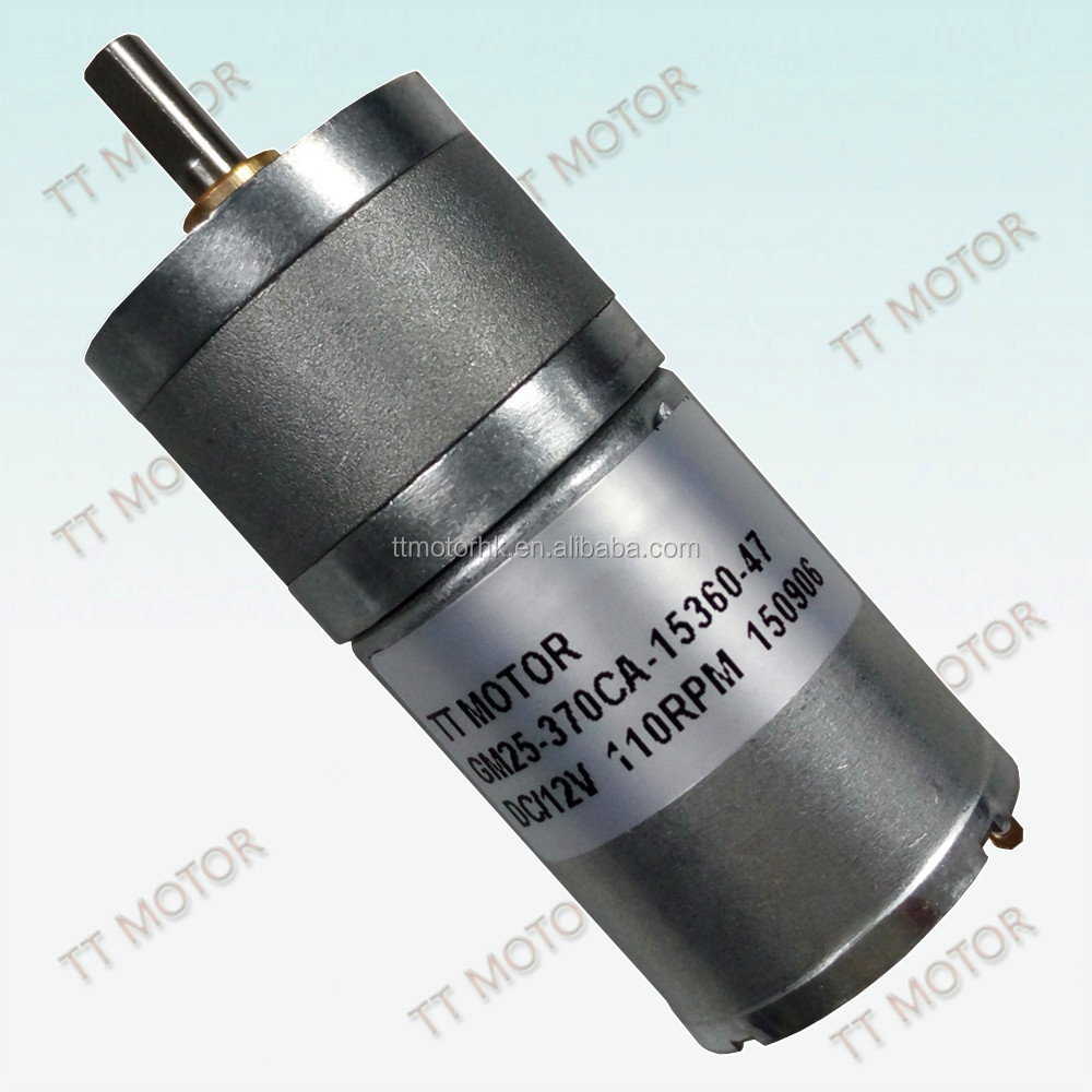 600rpm silent high torque 12v dc gear motor brushed