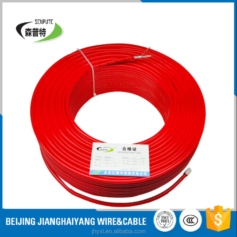 RoHS pvc jacket and low voltage type electric wire heating cable