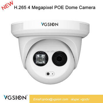 P2P ONVIF Night Vision Video Intelligent Analysis Function 3.6 mm Lens H.265 H.264 Surveillance IP DOME Camera
