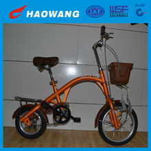 2014 China Novel Orange Trek Kids Bikes