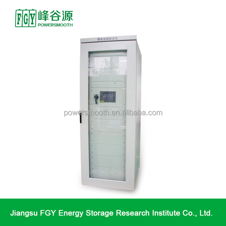 10kW-100kW home solar power system / solar kit off grid 10KW / grid tie solar panel kit solar panel system