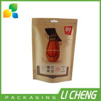 Manufacturer wholesale custom printed ziplock stand up kraft paper bag brown