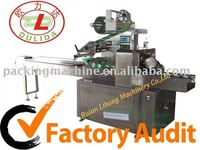 GZB250 Ice Lolly Wrapping Machine