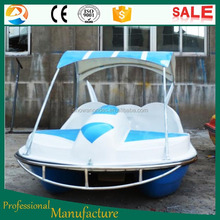 China new design Outdoor amusement water park rides water bike pedal boats for sale