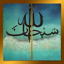 wholesale handpainted modern oil painting Islamic art calligraphy