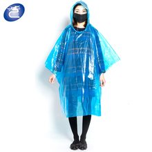 China wholesale cheap price disposable poncho plastic rain coat