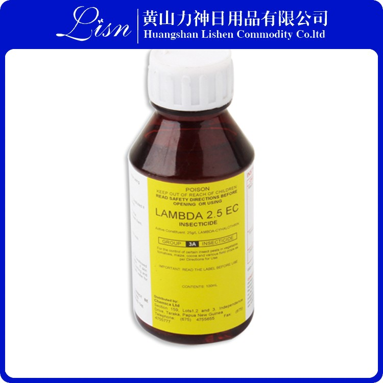 high efficient pesticide Lambad 2.5 EC with factory price