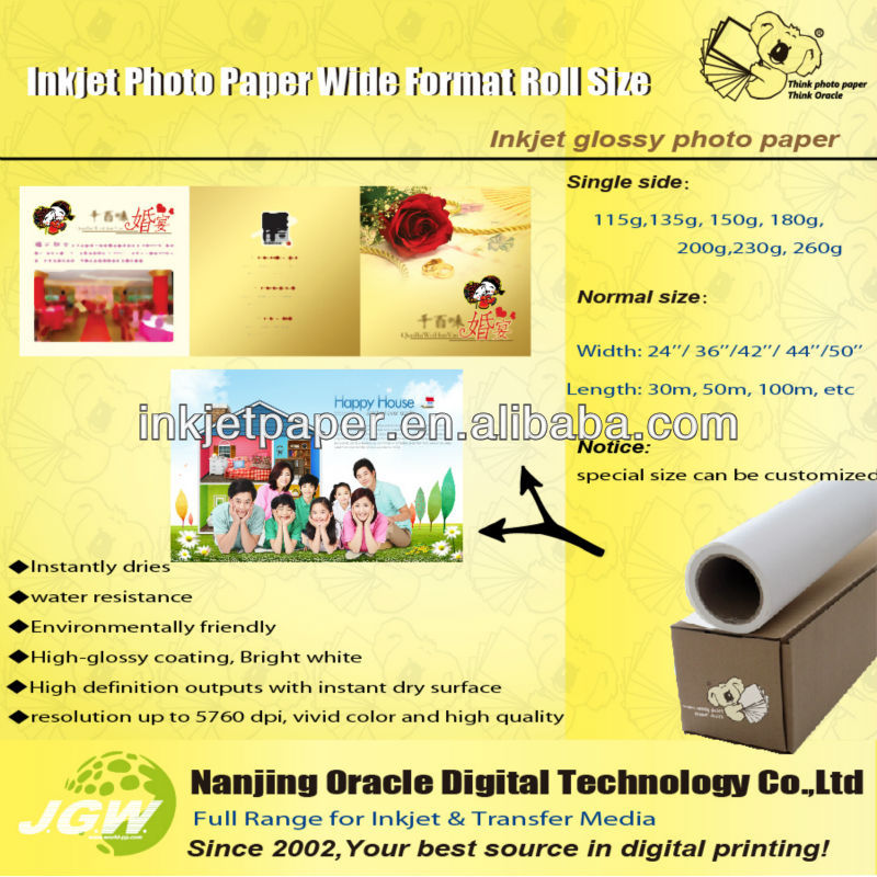 260g high glossy roll paper for inkjet plotter,color photo paper roll