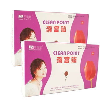 CE Certificate Vaginal  Clean Point Beautiful Life Tampons