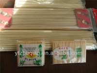 supply disposable art and craft bamboo sticks for bbq bundle