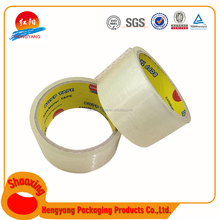 Cheap duct request sample bopp jumbo roll adhesive tape