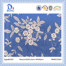 New design korea seoul style embroidery lace fabrics
