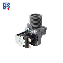 FCD180B Low price miniature 4 way flow rate plastic electric washing machines G3/4 inlet water solenoid valve
