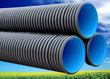 Drainage HDPE Double Wall Corrugated Pipe
