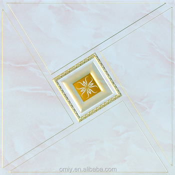 Artistic metal ceiling 300x300mm (DG3030AC085)