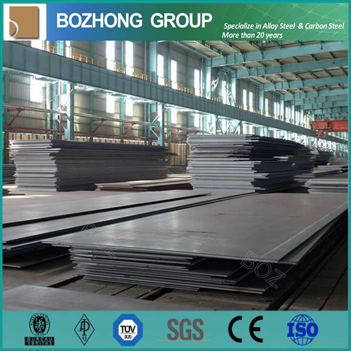JIS S45C Carbon Steel plate price for mold Base or plastic mold