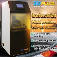 3D Printing Machine Desktop Model Industrial Grade Digital Light 3D Printing For Jewelry tools and Jewel Making Machines
