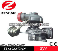 K14 Turbo for 074145701A with AYY Engine