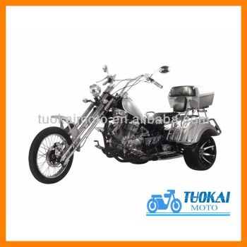 250cc chopper motorcycle/Road warrior chopper/250cc trike chopper (TKM250-H)