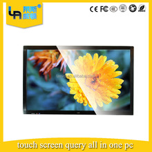 LASVD 70 inch infrared wall type muiti touch screen led TV display with all in one pc