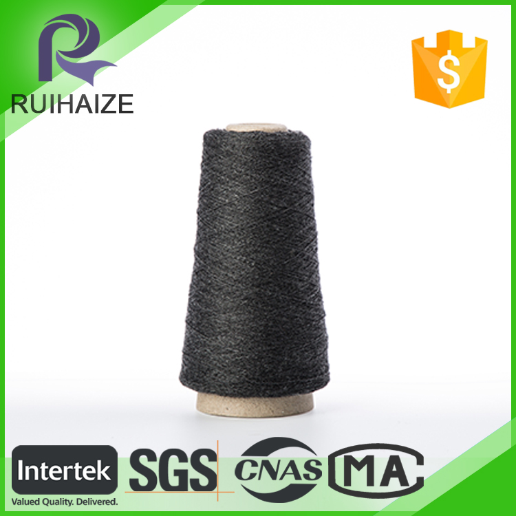 Low Price Cotton Acrylic Knitting Yarn with Quality Assurance