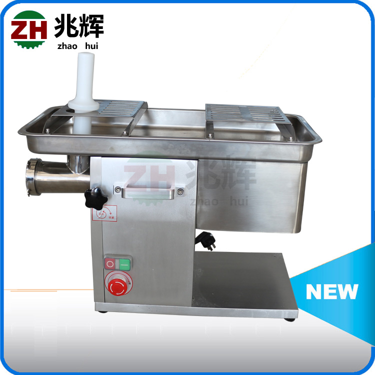 Guangdong hot sale New meat grinders/Meat mince grinding machine/fresh meat procssing machine