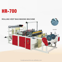 Rolls bopp bag/hdpe bag/pe bag making machine