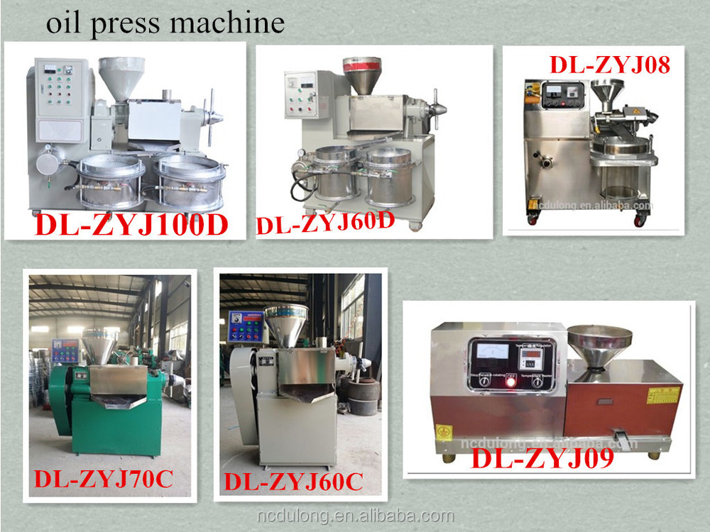 Wholesale or retail professional olive oil press machine
