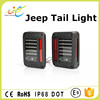 2007-2015 Wrangler led tail light best selling led turn signal lights ip68 approved