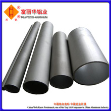 Y50 x 2.0 Silver White Anodized Aluminum Tube for Decoration and other Purposes