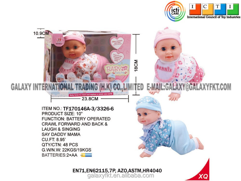 10 inch cheap Lovely Singing and crawling funny Baby Doll Toys for kids.