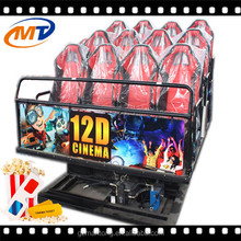 Indoor home 5D cinema with cinema motion chairs, mini 5D theater with great fun