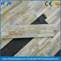 Beige Culture Stone Natural Slate Tile